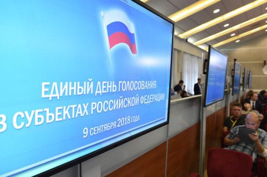 ЦИК отменил итоги выборов на ряде участков в пяти регионах