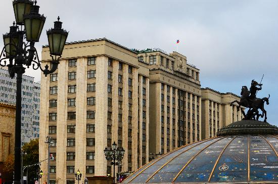 Госдума поддержала введение штрафов за увольнение сотрудников предпенсионного возраста