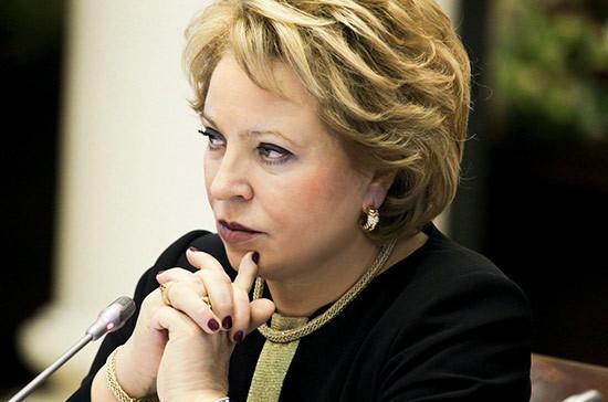 Матвиенко рассказала, о чем пойдет речь на Втором Евразийском женском форуме