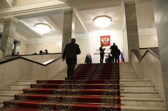 В Госдуме объединят комиссии по этике и по контролю за доходами депутатов