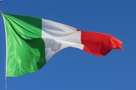 В Италии правительство Конте получило вотум доверия в парламенте
