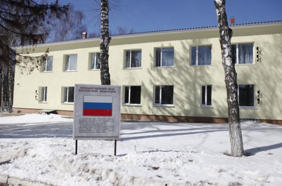 В России уточнят порядок закрытия тюрем и колоний