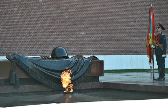 Минобороны утвердит даты горения Огня памяти