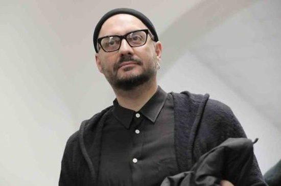 В СК завершили расследование уголовного дела в отношении Серебренникова