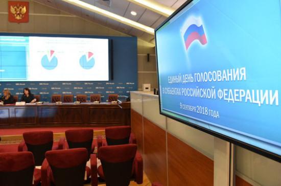ЦИК РФ утвердил результаты довыборов в Госдуму
