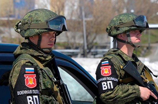 Подготовлен список должностных лиц военной полиции, которые могут составлять протоколы о правонарушениях