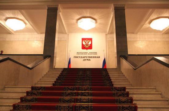 Российский парламент: история в лицах