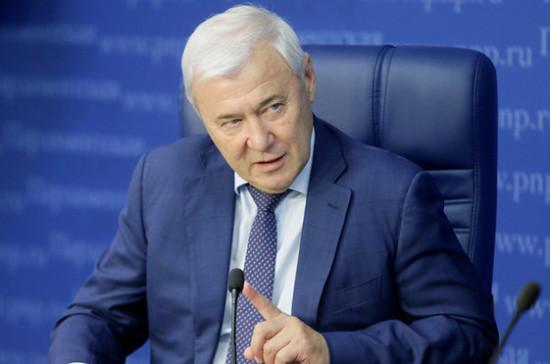 Аксаков: решение суда Лондона по госдолгу Украины разрушает мировой финансовый порядок
