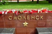 Главы думских фракций почтут память участников освобождения Смоленска