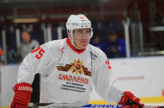 Легенды хоккея и команда Смоленска посвятили матч 75-летию освобождения региона