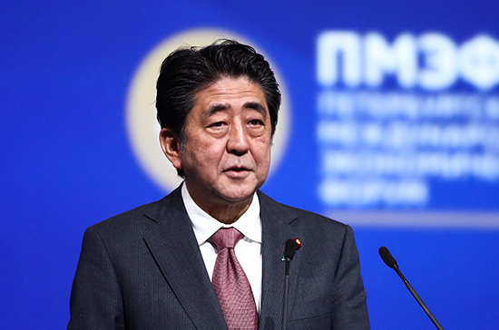 Абэ напомнил о неизменности позиции Японии по территориальному вопросу
