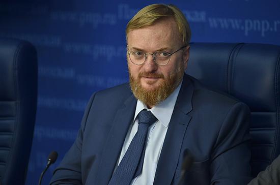 Милонов предложил ввести в России «сухой закон»