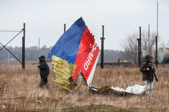Минобороны раскрыло бортовой номер ракеты, сбившей MH17