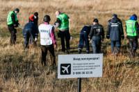Следователи по делу MH17 изучат представленные Россией данные