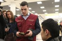 Миграционный кодекс появится в России к 2025 году, сообщили в МВД