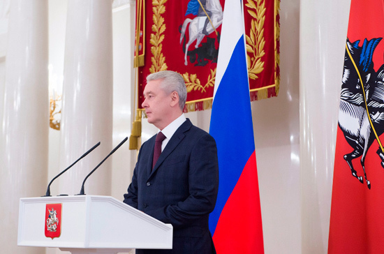Собянин вступил в должность мэра Москвы