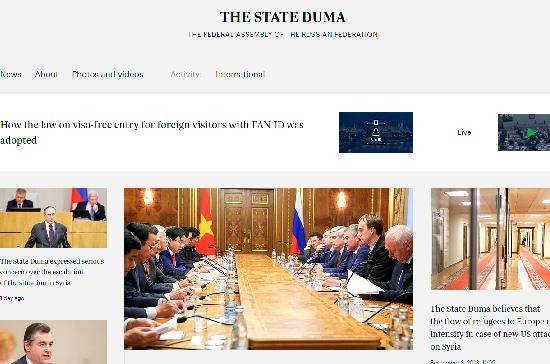 Заработала англоязычная версия официального сайта Госдумы