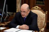 Глава ФНС заявил о необходимости создания комфортной среды для общения с налогоплательщиками