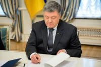 Вступил в силу указ Порошенко о непродлении договора о дружбе с Россией