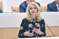 Голикова сообщила о росте пособия по безработице с 1 января 2019 года
