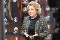 Валентина Матвиенко: женский форум становится глобальным