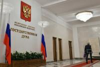 Россия будет сотрудничать с Польшей и Латвией на особых условиях
