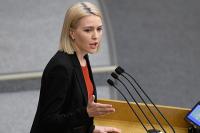 В Госдуме призвали устранить разницу в зарплатах педагогов