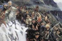Русский штык прорвался сквозь Альпы