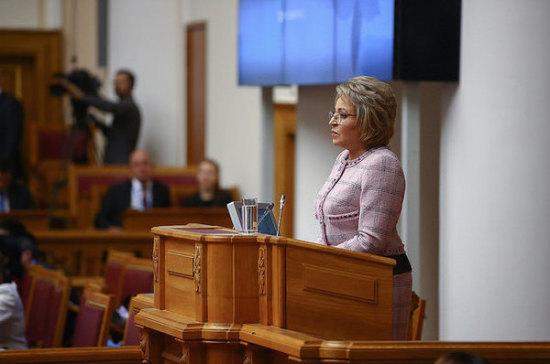 Евразийский женский форум перерос своё название