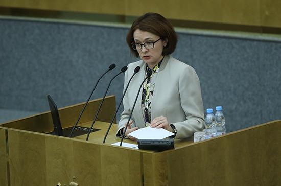 Банки РФ смогут выполнить все обязательства перед гражданами, заявила Набиуллина