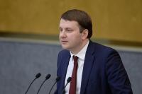 Орешкин оценил ущерб России от пошлин США на алюминий и сталь