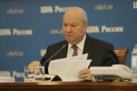 Президент подписал указ об отставке члена ЦИК Василия Лихачёва