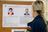 Чем займутся новые губернаторы во Владимирской области и Хабаровском крае