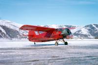 Для Крайнего Севера разработают новый самолёт