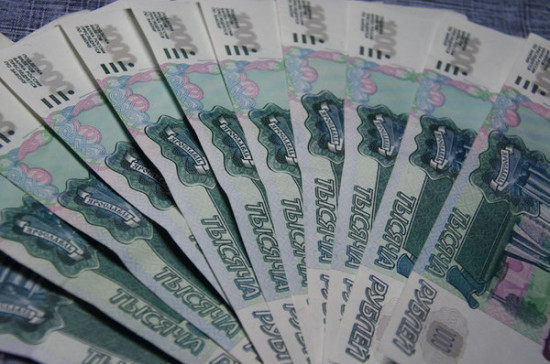 Профицит федерального бюджета в 2019 году составит более 1,9 триллиона рублей