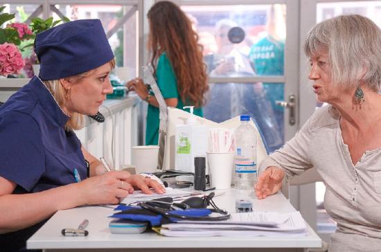 Паспорт вместо медицинского полиса