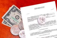 Валютную ипотеку можно будет перевести в рубли