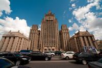 МИД РФ получил от Киева ноту о непродлении Договора о дружбе
