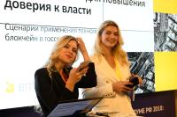 В Госдуме стартовала цифровая неделя