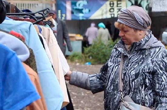 В Казани открылся новый пункт сбора помощи бездомным