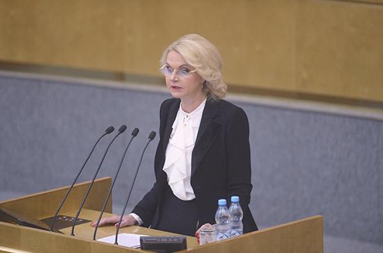 Индексация пенсий будет осуществляться два раза в год, заявила Голикова