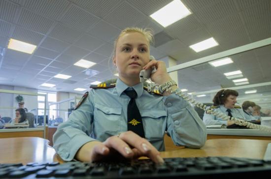 МВД предлагает расширить круг лиц для доступа к данным о счетах россиян