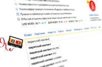 Суд не стал привлекать Mail.ru и Rutube к иску телеканалов против «Яндекса»
