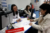 Банкам могут запретить менять тарифы по кредитам
