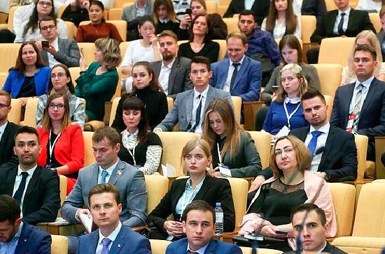 В Госдуме прошло заседание Молодёжного форума Союзного государства Беларуси и России