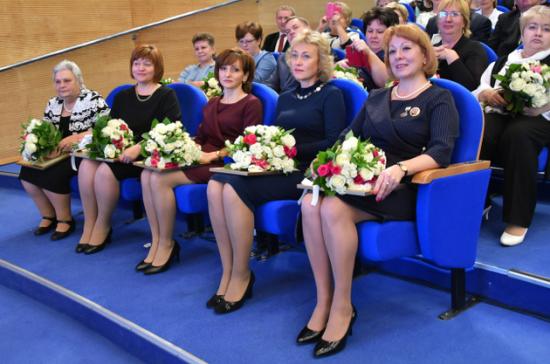 Воробьёв наградил лучших учителей Подмосковья