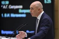 Силуанов: проектный подход к исполнению бюджета продолжится в ближайшую трёхлетку