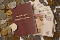 Рост пенсий начнётся в 2019 году