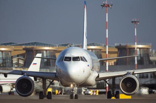 ФАС не видит причин для роста цен на авиабилеты в ближайшие два месяца