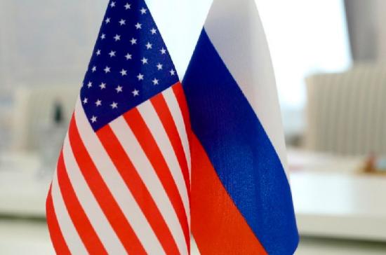 В МИД России назвали пример конструктивного сотрудничества Москвы и Вашингтона